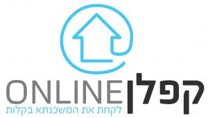 משרד פרסום אהוי! לוגו לקפלן אונליין